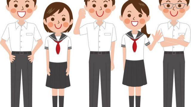 夏の学生服