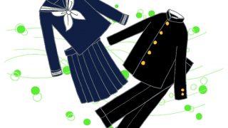 学生服・セーラー服のお手入れのやり方・方法(マルヒロ)